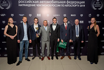 Boris Rotenberg and SMP Racing drivers received awards from the Russian Automobile Federation