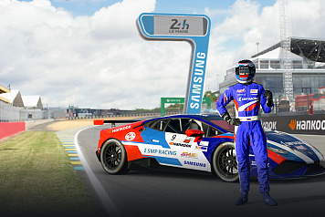 SMP Racing and SMA to hold the All-Russian Forza Motorsport 2020 Championship